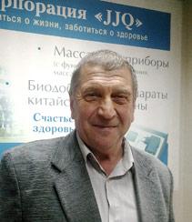 http://static12.insales.ru/files/1/1005/664557/original/vsiliy_yakovlevich.jpg