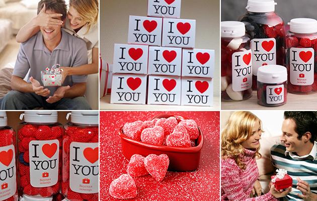 Сделать парню подарок на день влюбленных