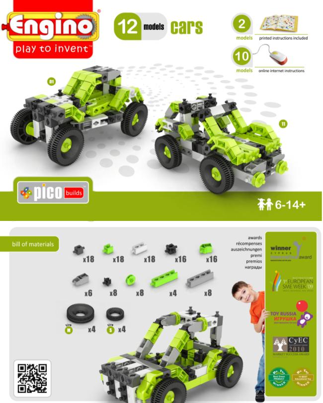 Engino Автомобили - 12 моделей, сирия Пико