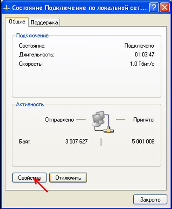 dwl-3200ap_002.JPG