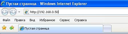 dwl-3200ap_005.JPG