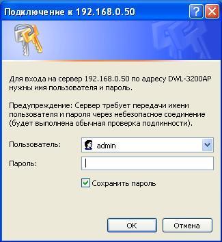 dwl-3200ap_006.JPG