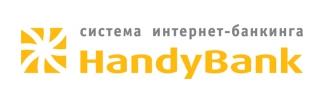 Система HandyBank – это персональный интернет-банковский сервис, предоставляемый любым из банков-участников Системы своему клиенту – физическому лицу. HandyBank позволяет клиенту банка круглосуточно с любого компьютера или мобильного устройства совершать через интернет платежи со счета (счетов) своей банковской карты (карт), не передавая в интернет ни номера своей карты, ни PIN-кода к ней и других ее реквизитов.