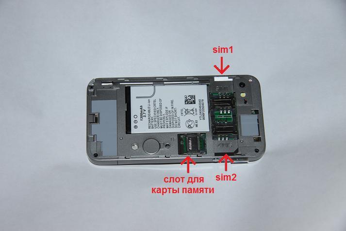китайские телефоны инструкция
