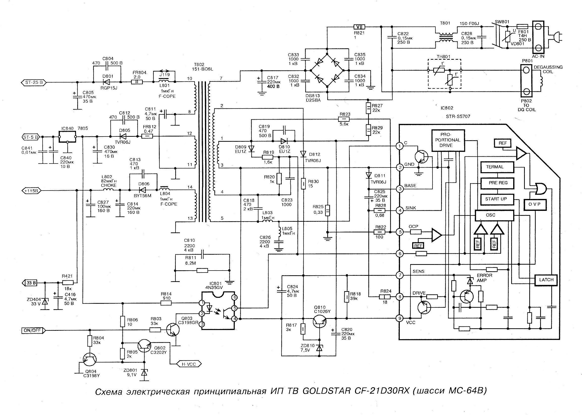 Lg cf 21d30 схема