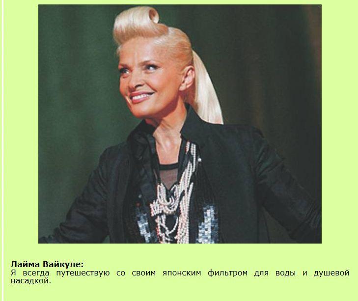 layma-vaykule-lesbiyanka