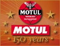 История марки Мотюль более 150 лет