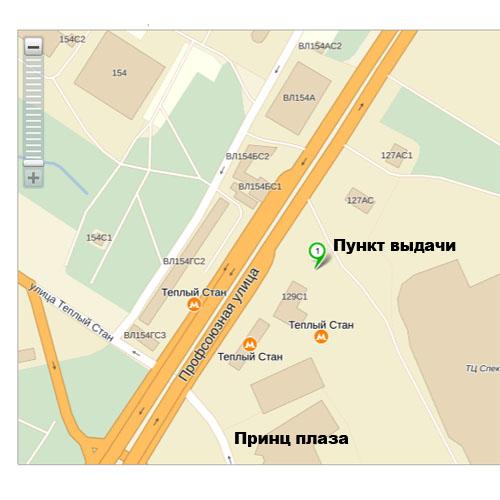 сайт знакомств с станцией метро