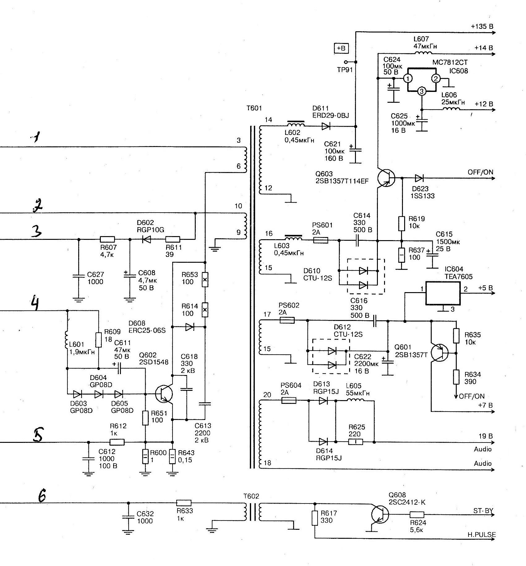 Sony kv g14m1 шасси схема