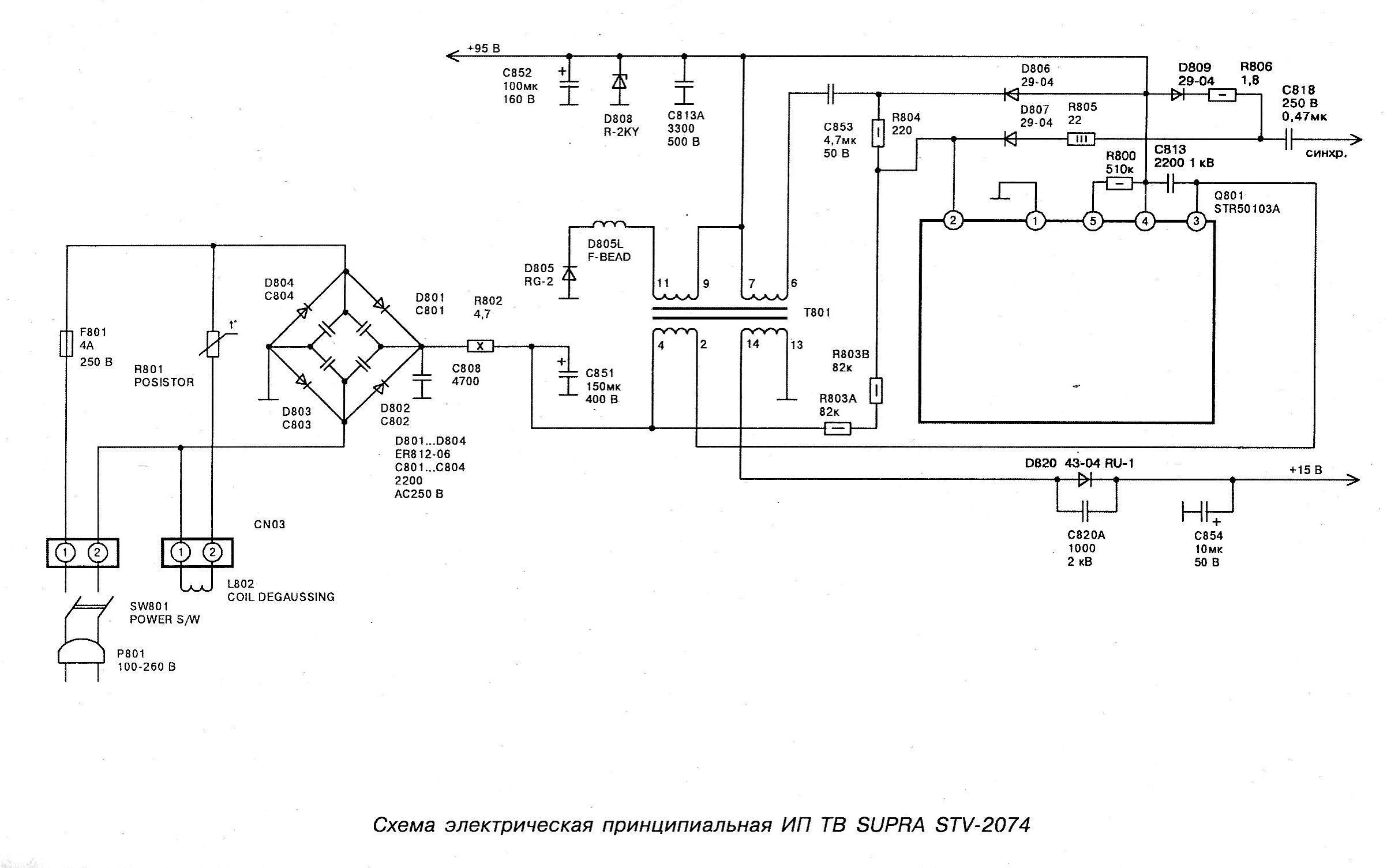 Tecsun r-202t схема