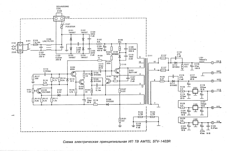 Схему блока питания e166702 hll-4855wf