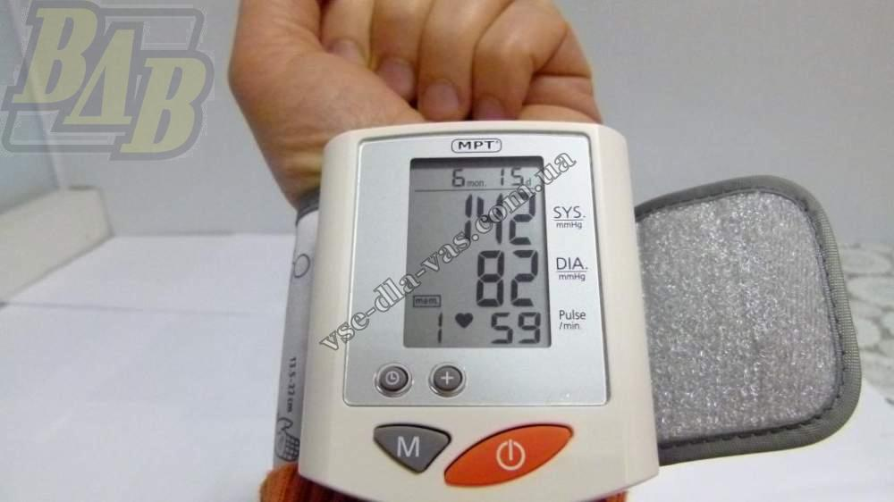Тонометр автоматический MBO Германия цифровой на запястье