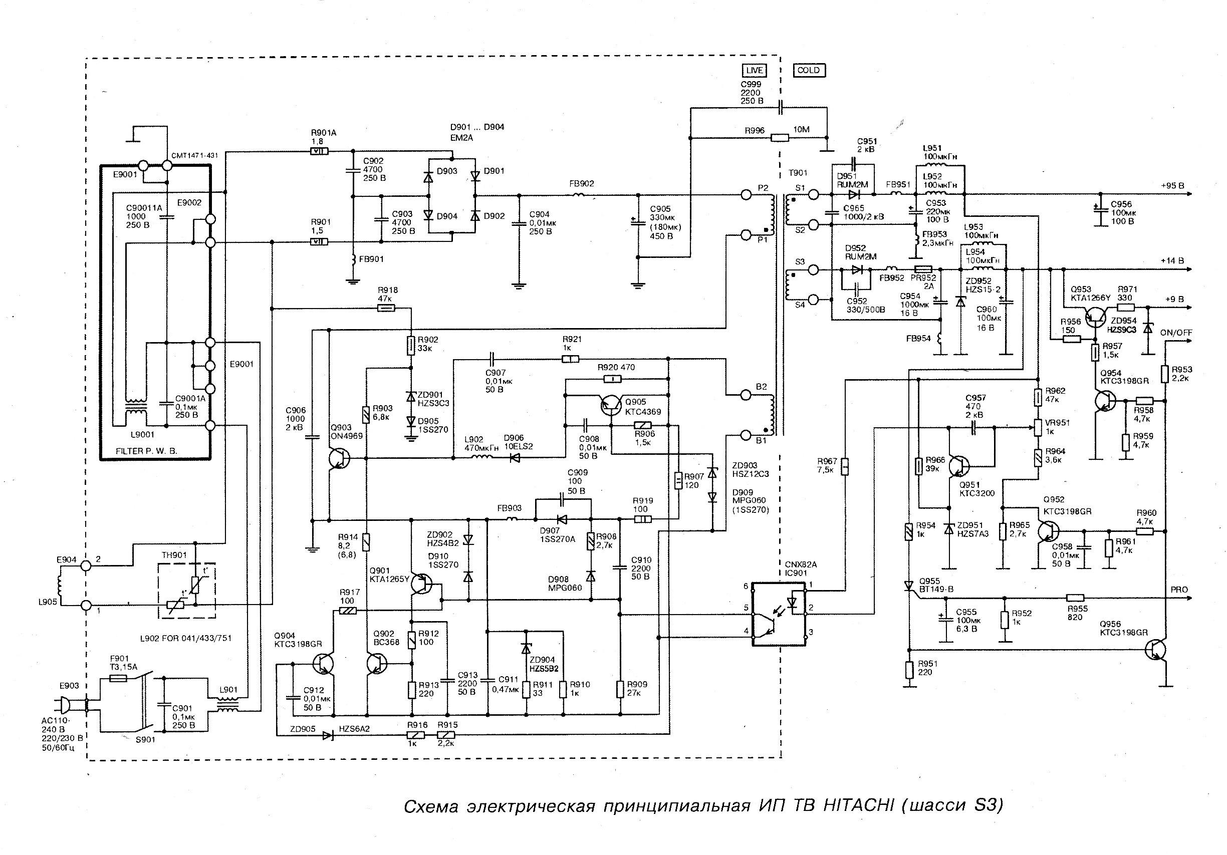 Hitachi 2141 схема телевизора 634
