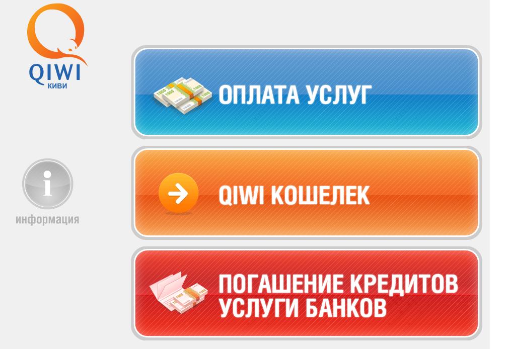 Современные Эмуляторы За Регистрацию 2016 На Счет Бонусы
