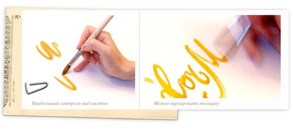 упражнения по живописи: