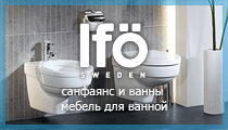 Интернет-магазин Ifo Online
