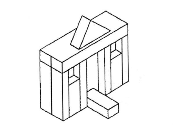 Научить создавать постройки по