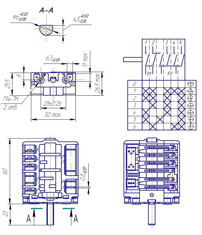 Схема коммутации переключателя