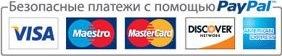 Оплачивайте через PayPal — это удобнее и безопаснее.