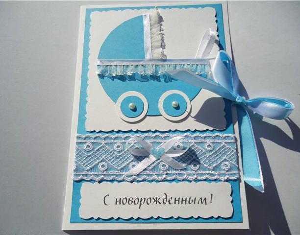 Как сделать открытку с рождением ребенка своими руками 66