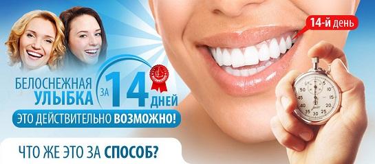 Виниры на зубы цена, отзывы, фото до и после Плюсы и