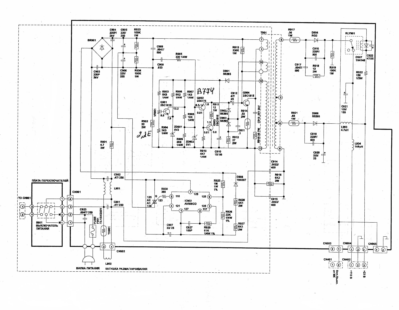 Схема перекрытия 9 мая екатеринбург