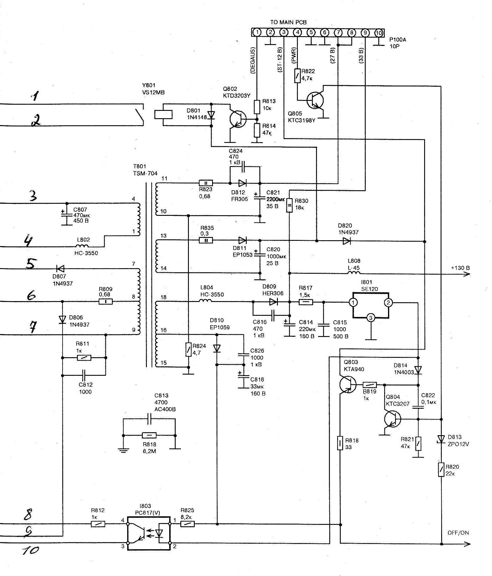 Sitronics stv 2103 схема