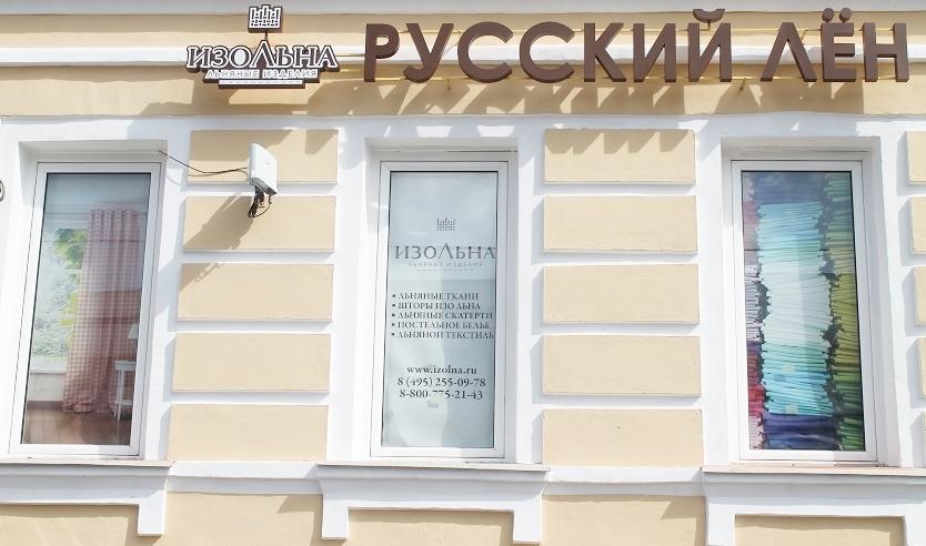 (Садовая-Кудринская),