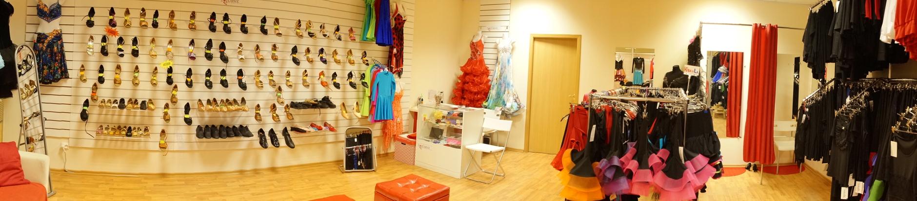Магазин спортивных товаров метро проспект мира Москва