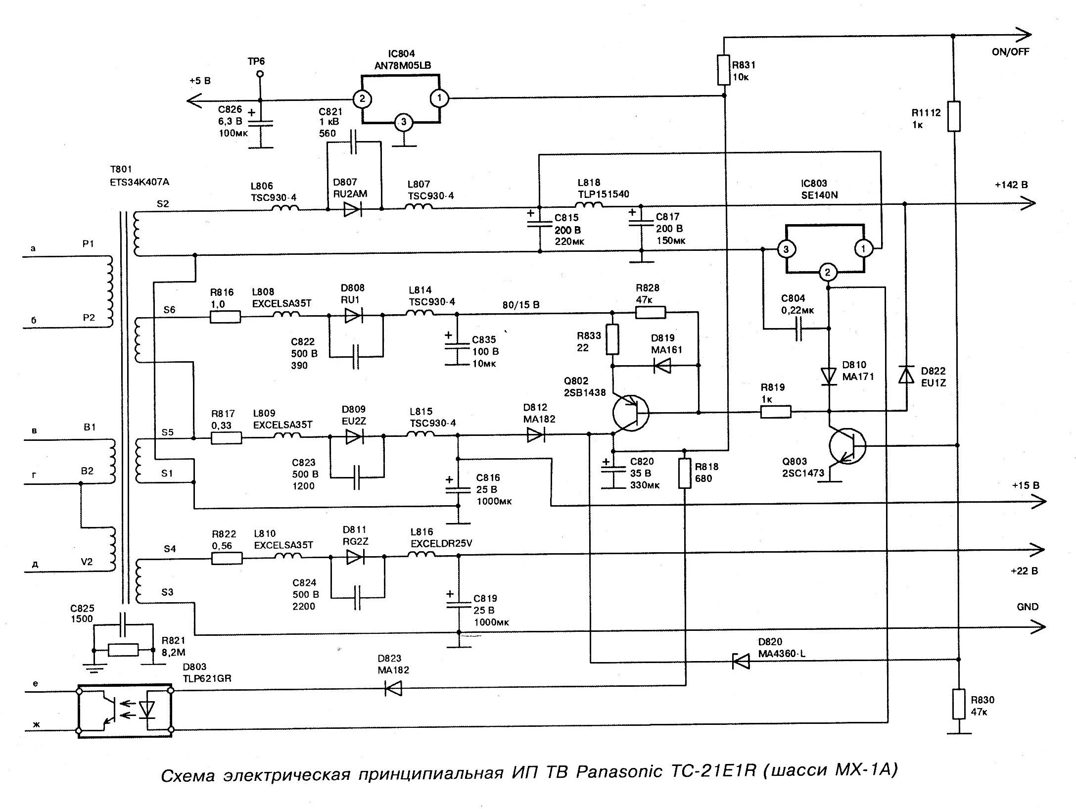 Панасоник tc-21l10r2 электрическая схема