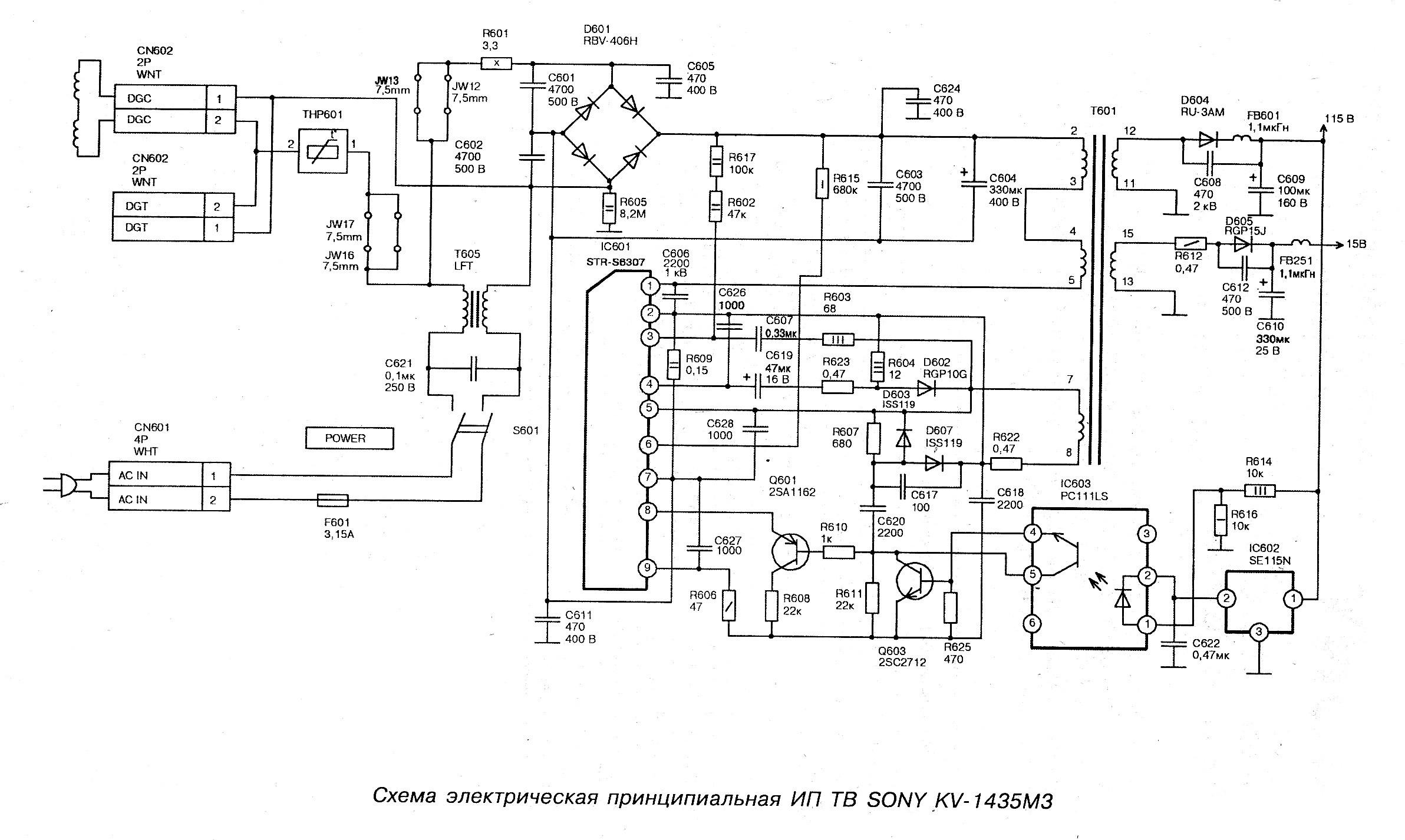 Блок питания ирбис бпс12в схема