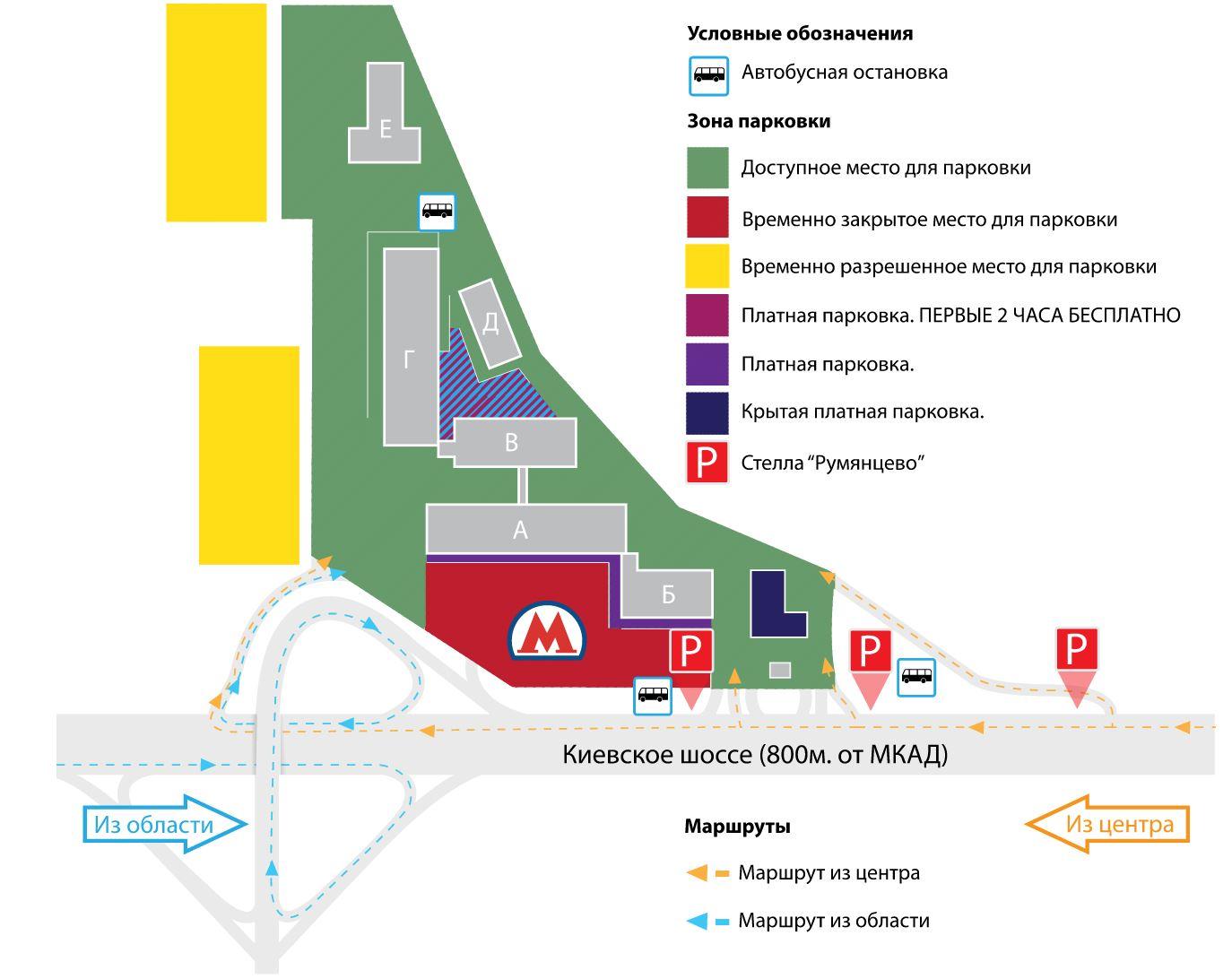 Бц румянцево адрес схема проезда