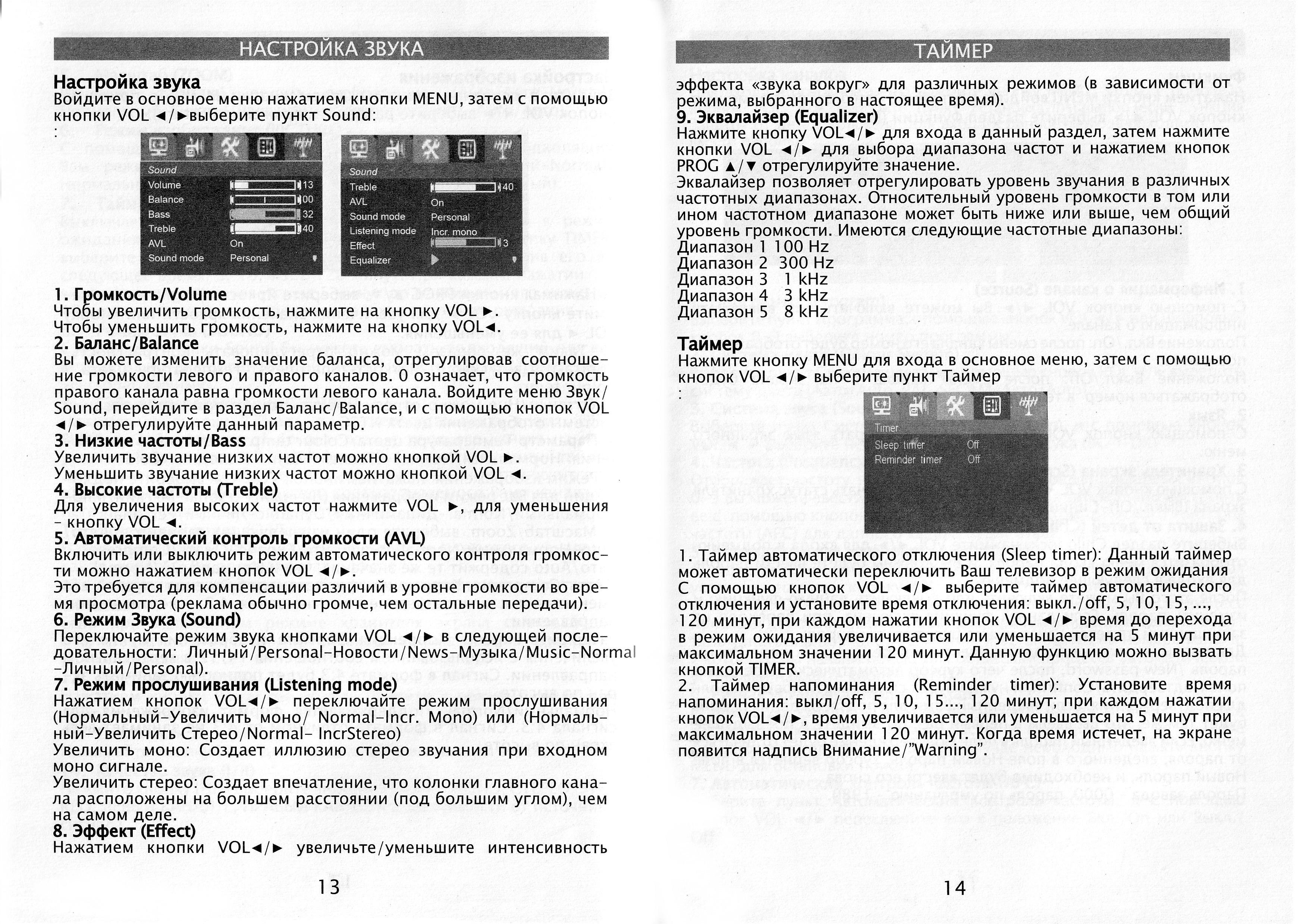 схема подключения аллигатор м500