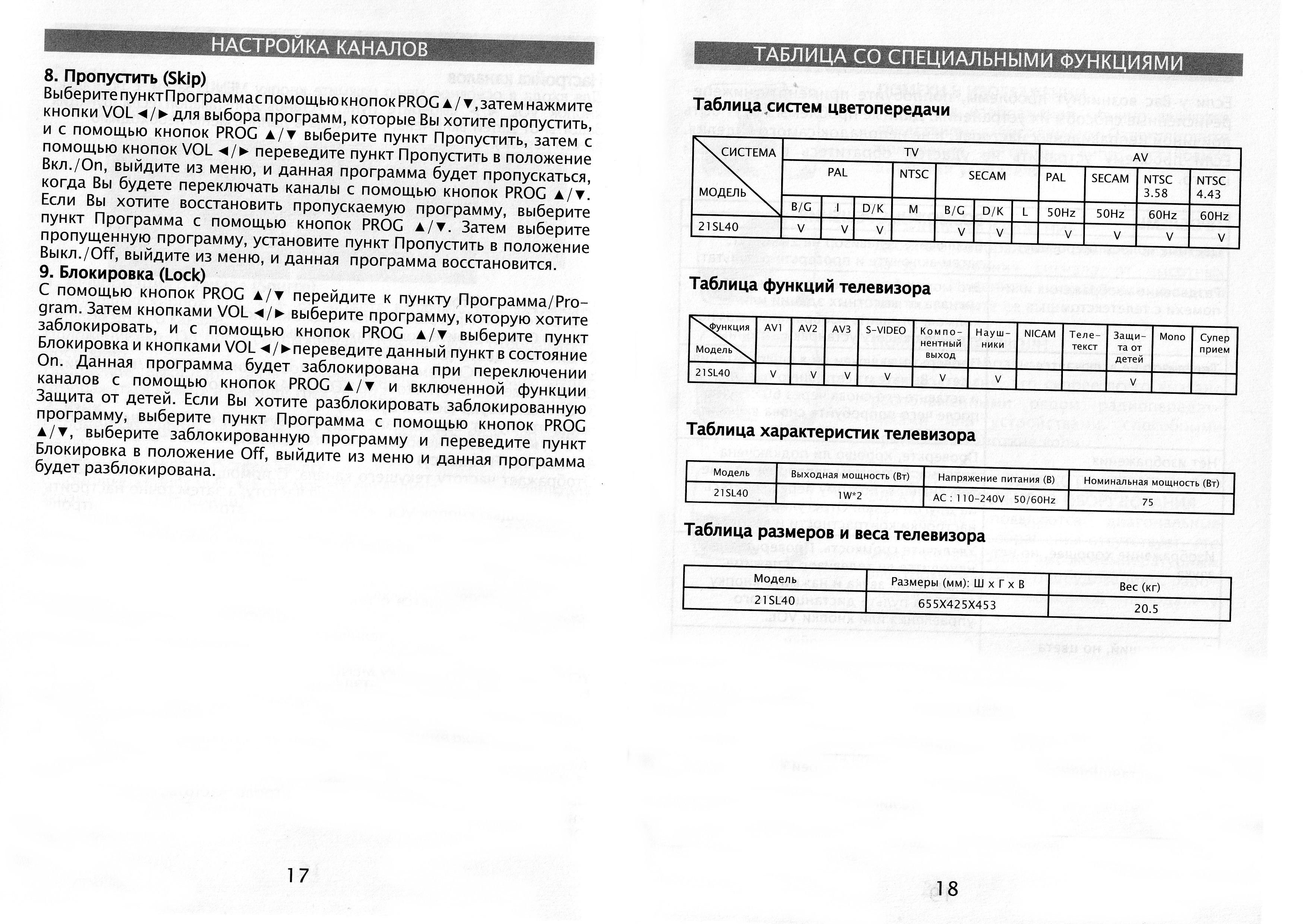 Весы cameron bfs 333 инструкция скачать бесплатно