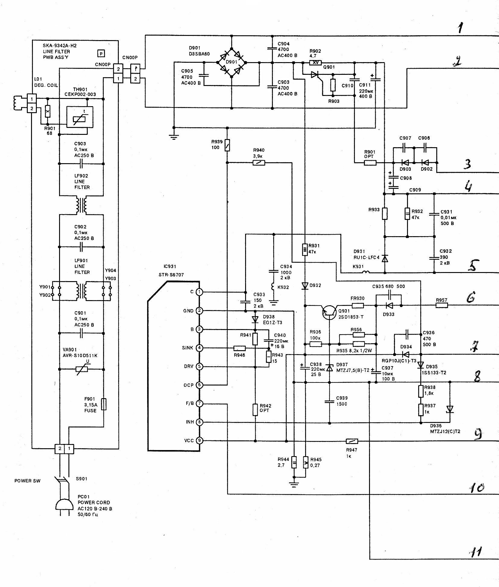 V40d8200 схема блока питания