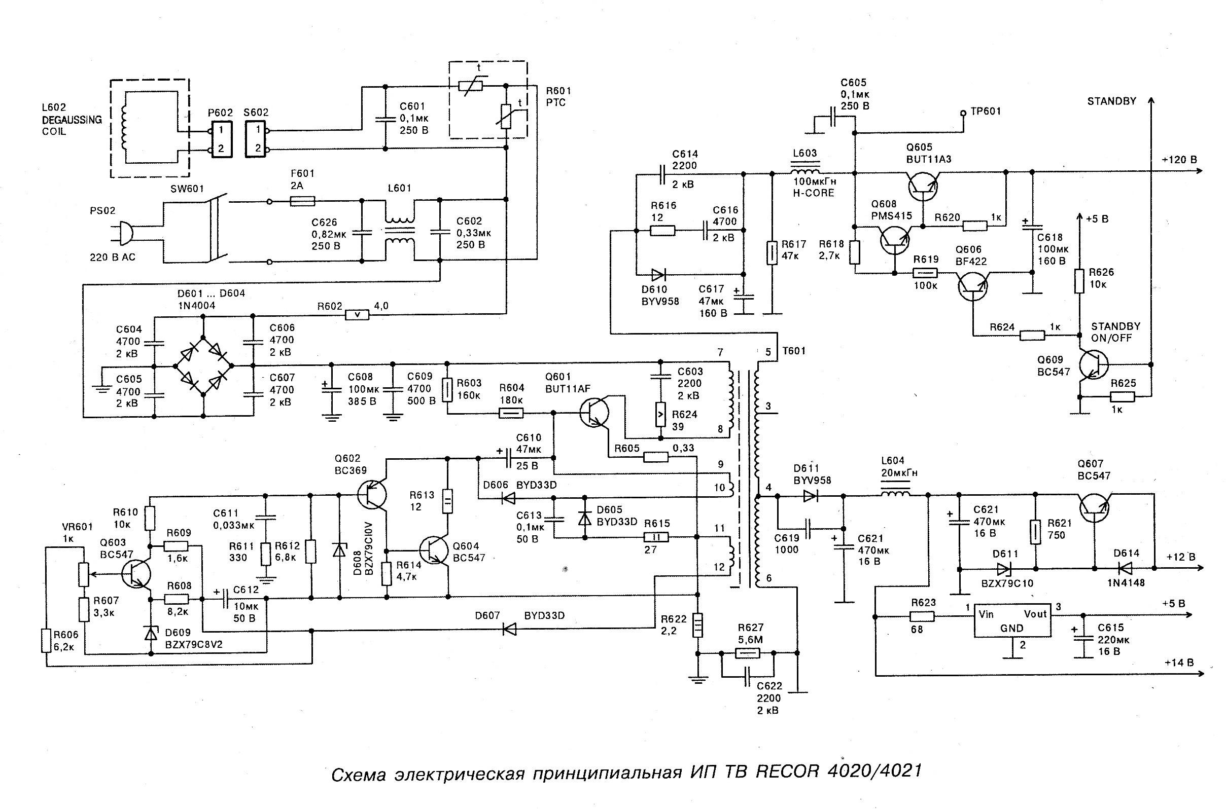 Схема телевизора dns e19a00