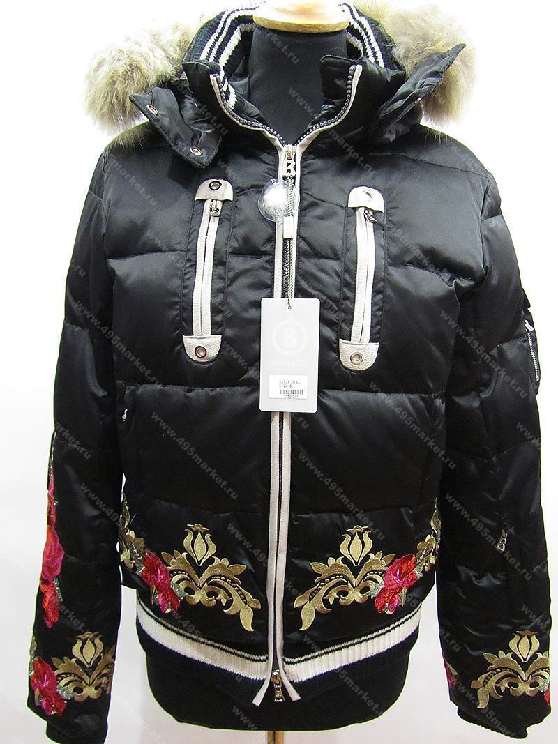 Купить Зимнюю Куртку Богнер