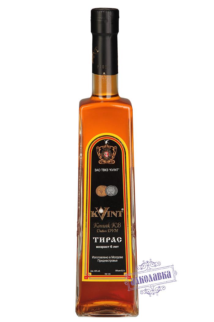 Тираспольский Коньяк Москва Купить 2014