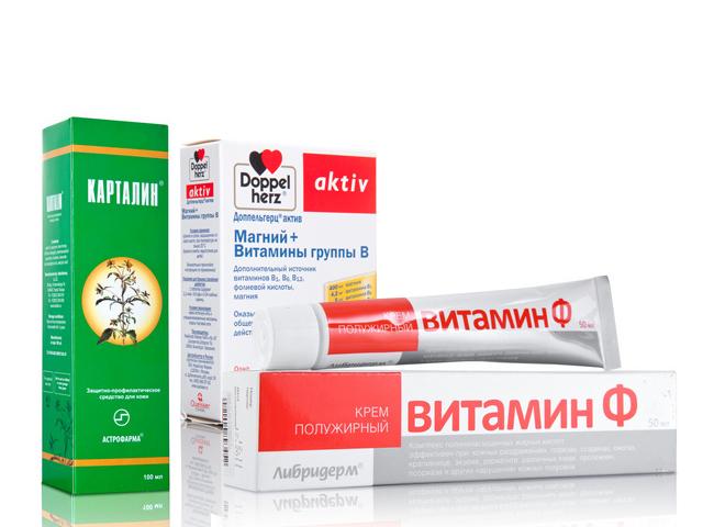 vitamini-dlya-uluchsheniya-sostoyaniya-kozhi-psoriaz