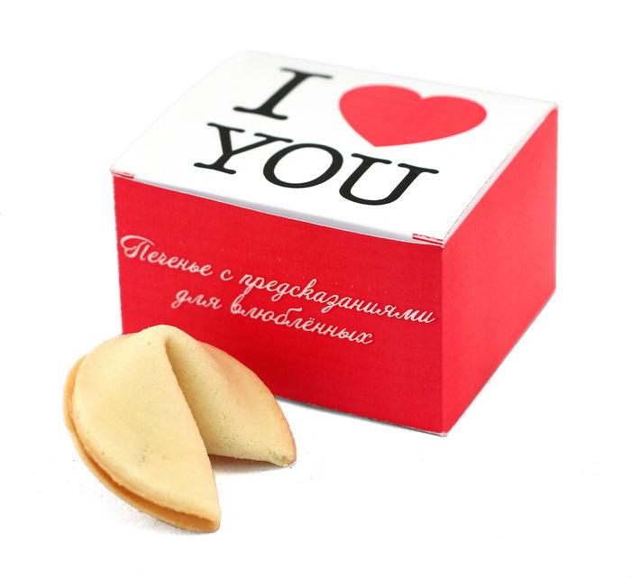 Печенье с предсказаниями для Влюбленных (1 шт.)Девушке<br>Что подарить любимому или любимой? Печенье с предсказаниями для Влюбленных в индивидуальной упаковке отличный презент – маленький и ни к чему не обязывающий! Вы можете преподнести такой подарок просто так, даже не на праздник.<br>Приятно делать неожиданные сюрпризы! Печенье в форме рожка со сливочным вкусом таит в себе романтическое предсказание, которое обязательно понравиться вашей второй половинке. Наши предсказания восхитительны, поэтому будет приятно ожидать его исполнения.<br>Печенье очень аккуратно упаковано, всегда свежее и хрустящее. Вы будете довольны :-)<br>Примеры предсказаний в печеньях:<br><br>Впереди помолвка!<br>Пусть в радости тихой вам будет тепло<br>Вы встретитесь в театре<br>Отнеситесь серьезней к желаниям второй половинке<br>Ваша цель достижима<br>Пусть ваша любовь пылает, и бьются сердца в унисон<br>Вы надеетесь не напрасно<br>Ты у заветной цели, или очень близок к ней<br>Ждите необычного признания в любви<br>Любовь делите на двоих, не зная расставаний<br>Прощайте друг другу обиды, это сохранит любовь<br>Ваши чувства не ослабнут, а станут сильнее<br><br>Что внутри:Одно восхитительное печенье с предсказанием для влюбленных<br>Размер (ДхШхВ):7,5 см х 4,5 см х6,5 см<br>Производитель печенья:Россия<br>Срок годности:12 месяцев<br>