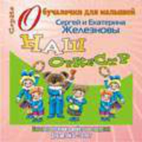 китайский интернет магазин одежды с бесплатной доставкой в белоруссию