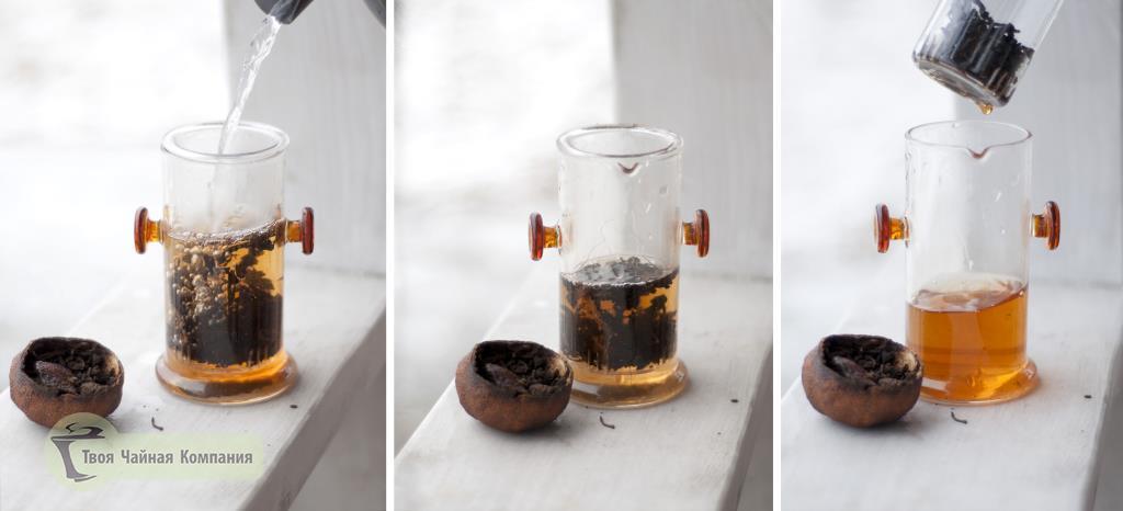 Шу Пуэр в мандарине в чайной колбе заливается кипятком, настаивается несколько секунд и достаётся вместе с внутренней частью чайной колбы