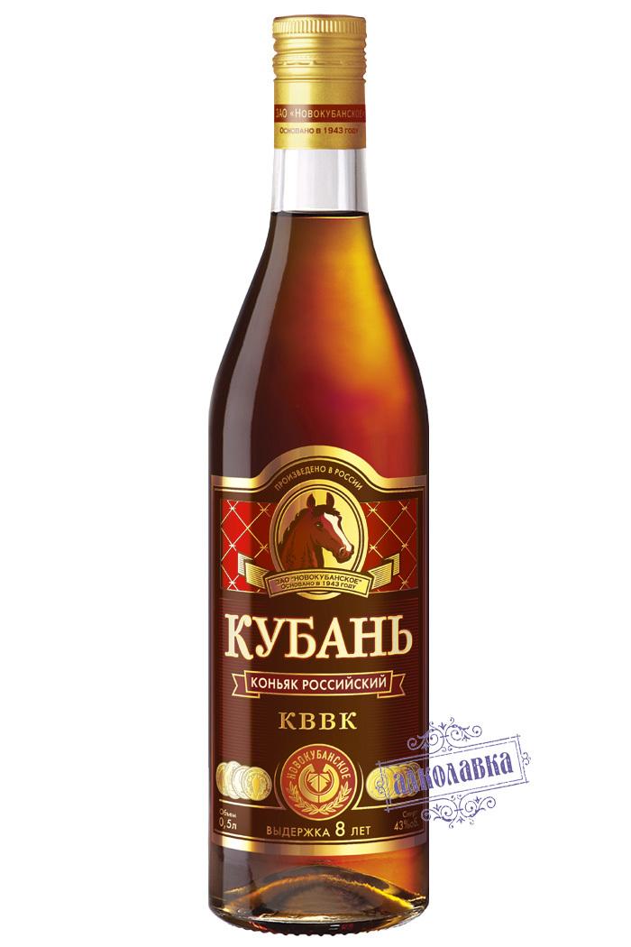 Где Купить Коньяк Пьер Карден Новосибирск