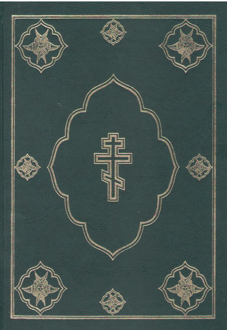 Обложка на библию своими руками
