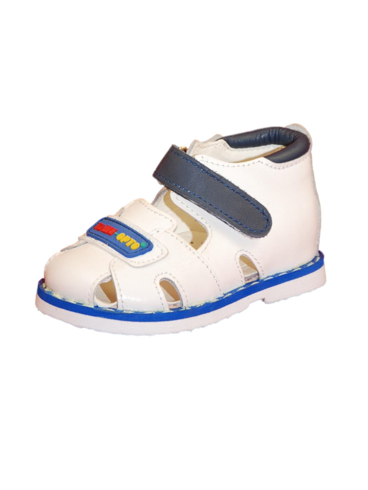 ботинки детские таши орто: