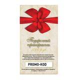 Сертификаты на подарок минск 704