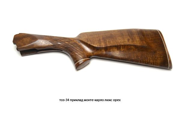 """ТОЗ-34 Приклад """"Монте-Карло"""" люкс орех, цены на ТОЗ-34 Приклад """"Монте-Карло"""" люкс орех, купить в Guns Parts"""