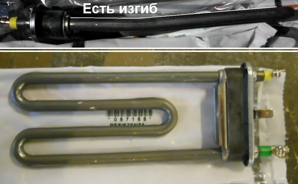 стиральной машины Indesit