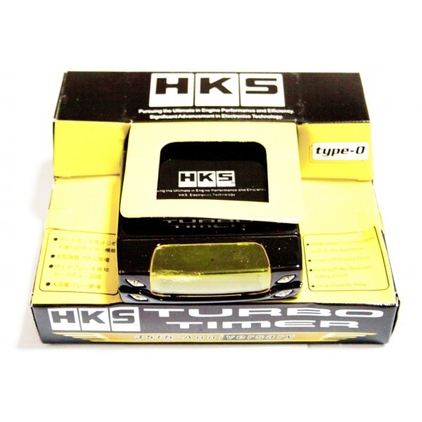 HKS Турботаймер Type-0 Special