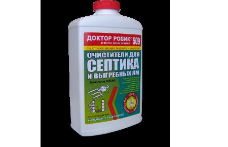 Купить Доктор Робик 509 очиститель для септика и выгребной ямы по низкой цене, доставка почтой наложенным платежом по России, курьером по Москве - интернет-магазин АгроБум
